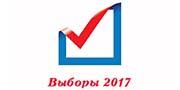 Vybory2017