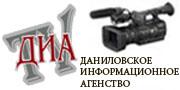 ДИА-ТВ